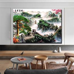 Знаменитые флористические картины онлайн-1 Шт. Китайский Приветствие Настенные Картины Холста Китайский Стиль Пейзажные Миры Знаменитые Строительные Плакаты И Принты Cuadros Без Рамки