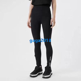 Pantalon talle alto mujer online-polainas de jersey de estiramiento con detalle de logo de mujer de gama alta con motivo de letras de cintura alta jogging casual pantalones de lujo de diseño de moda de alta calidad