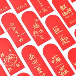 2019 pack cadeau du nouvel an chinois 6pcs / pack drôle mot enveloppe rouge à remplir en argent tradition chinoise Hongbao nouvel an enveloppe rouge cadeau stockage Escolar promotion pack cadeau du nouvel an chinois