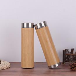 Фильтр для кружки онлайн-17 унц. Бамбуковый стакан с чайной заваркой ситечко из нержавеющей стали бутылка с водой с двойной стенкой с вакуумной изоляцией кружка MMA2301-1