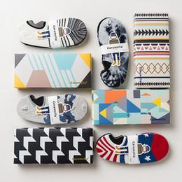 meias caramelo Desconto Coleção de todas as meias invisíveis para homens Absorção de umidade suor wicking anti-bacteriano odor meias antiderrapante Caramella