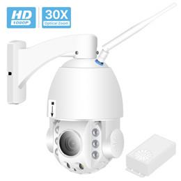 2019 ip camera zoom аудио ANBIUX 1080P беспроводной PTZ IP-камера WIFI 30X Увеличить Аудио Обсуждение Открытый CCTV Безопасность Видео камеры наблюдения Аудио ONVIF ИК 80M дешево ip camera zoom аудио
