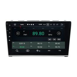 2019 pantalla táctil de radio crda honda PX5 4GB RAM 64GB ROM 10.1