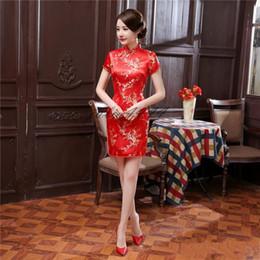 2019 vestido cuello de shangai Shanghai Story Dragon Phoenix Plum Print Cheongsam Vestidos de baile Qipao Vestido tradicional chino Tendencia nacional Vestido corto Cheongsam Qipao vestido cuello de shangai baratos