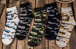 2019 камуфляжные коробки оптом Фабрика Оптовая мода акула камуфляж носки наборы дизайнер хлопок мужчины скейтборд носки многоцветный носки с коробкой ААА качество дешево камуфляжные коробки оптом
