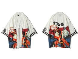 Argentina Ukiyo imprimió chaquetas de punto kimono chaquetas 2019 otoño para hombre Harajuku Japón estilo informal chaqueta de abrigo abrigos cheap xl mens kimonos Suministro