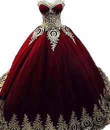 Вечернее платье сексуальное платье онлайн-Бургундия Quinceanera платья 2019 скромный сладкий 16 бальное платье складки сладкое сердце выпускного вечера платья тюль корсет обратно День Рождения Vestidos De 15
