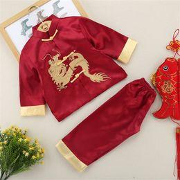 Китайский дракон год онлайн-Boy Girl Chinese Style Dragon Tang Suit Birthday Children New Year Party Festival Outfits  Tai Chi Uniform Kids Costume