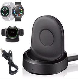 Usb ladeschale online-Keine Heizung Wireless Charging Dock Cradle Ladegerät für Samsung Gear S4 S3 S2 Sportuhr mit USB-Kabel Kleinpaket