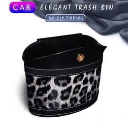2019 автомобильный зонт E-FOUR Trash Can для автомобиля Elegant Leopard Кожа ABS Tin мусора Мусор Коробка сиденья Задняя дверь Bucket бутылки Trash Зонтик автомобиля может скидка автомобильный зонт