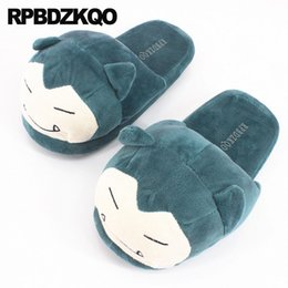 20122cf19067 ladies slipper big size women plus plush go home house slides indoor animal  korean shoes brand cartoon funny 43 large