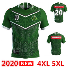 2019 jersey de rugby ao atacado Maori todas as estrelas de rugby Jersey 2020 equipamento de Liga camisa de rugby camisola shirts S-5XL
