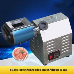 Высокоэффективные электрические ломтики из нержавеющей стали для коммерческого использования, нарезанные ломтиками и нарезанные кубиками мясо и фарш 110 В / 220 В от
