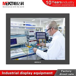 Панель vga lcd онлайн-Industrial 19-inch LCD monitor / outdoor highlight 1000cd/m2 Panel waterproof VGA screen monitors