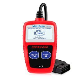 Autel MaxiScan MS309 CAN BUS OBD2 Считыватель кодов EOBD OBD II Диагностический инструмент Autel MS309 Сканер кода от