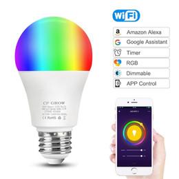 2019 галогенные лампы CANAGROW 12 Вт SMD5730 Светодиодная лампа движения Датчик Smart PIR Лампа E26 E27 Автоматическое включение / выключение инфракрасного ночного освещения AC85 ~ 265 В