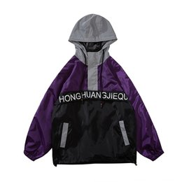 hip pop dance Promo Codes - Spring Hip Hop Loose Street Dance Popping printed hooded jacket Men 3M Reflective Windbreaker Casual Coats