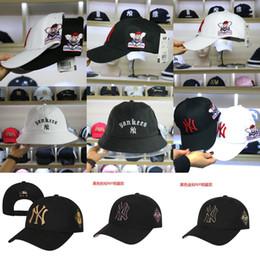 New York Wholesale 2018 Hommes classique new york classique marine équipée bonnet plat Brim équipe brodée fans de logo ny Yankees ? partir de fabricateur
