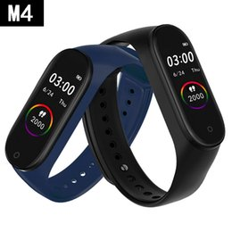 2021 умные часы m4  M4 Smart Band 4 Fitness Tracker Watch Sport Bracte Bracte Beart Rate Brace Rate Rate Smartband Monitor Wrintband