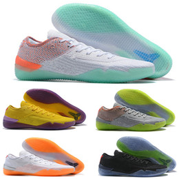 low priced 3b3b3 7427b NEW 2018 Kobe 360 AD NXT Yellow Orange Strike Derozan Basketball Shoes Cheap  AAA+ quality Mens Trainers Wolf Grey Purple Sneakers Size 7-12
