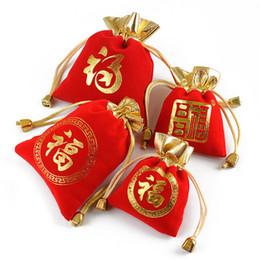 Bolsas de la suerte de navidad online-7x9cm Bolsas de terciopelo de la joyería Lucky Pequeñas bolsas de regalo para caramelo Con cordón brocado de seda Fiesta de Navidad Favor de la boda bolsa de la bolsa