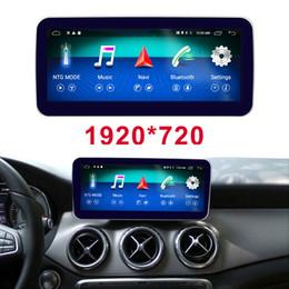 Shop Mercedes Benz Touch Screen Navigation UK | Mercedes