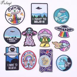 Canada Repères de Biker 3d de fer des enfants de Pulaqi Ufo pour le patch de vêtements de T-shirt brodé badge Hat lettres exotiques DIY gros H supplier biker embroidered patches wholesale Offre