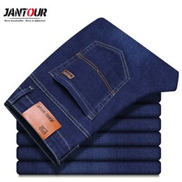 Black Jeans Men Blue Big Large Plus Size 46 48 50 52 150KG