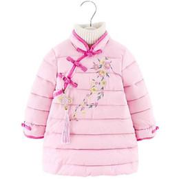 Mädchen Prinzessin Daunenjacke Chinesische Cheongsam Lange Jacken Blumendesign Mit Langen Ärmeln Mädchen Parkas Neues Jahr Weihnachten Outfit Für von Fabrikanten