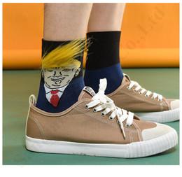 nuove scarpe da basket di natale Sconti Nuovo presidente Donald Trump Mens calzini divertente Stampa di età media Crew Socks con falsi 3D dei capelli di Natale pattini atletici di pallacanestro Calze A121901