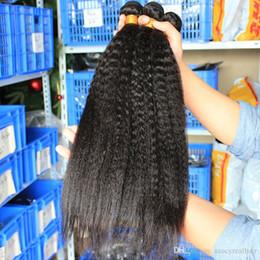 300G brésilien Yaki droites Bundles d'armure de cheveux humains non transformés péruvien malaisien indien Kinky onde droite cheveux Bundle 6pcs ? partir de fabricateur