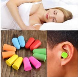 Сумка-пакет из пены затычки для ушей Мягкие и гибкие противошумные вкладыши для путешествий Спящие Уменьшить шум Беруши Случайное сочетание цветов от