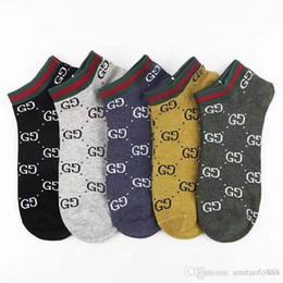 2018 Nouveau G Chaussettes de broderie pour hommes femmes Déodorant antibactérien Coton Marque de mode Unisexe Chaussettes 5 paires beaucoup de luxe Chaussettes à la cheville ? partir de fabricateur