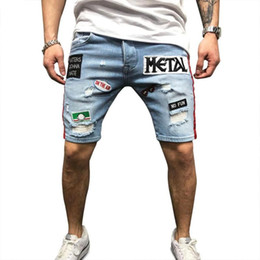 Patch denim shorts hommes en Ligne-Hommes Jeans Short Summer Fashion Ecusson Distressed Denim Shorts Hommes Vêtements Mode Streetwear Taille asiatique