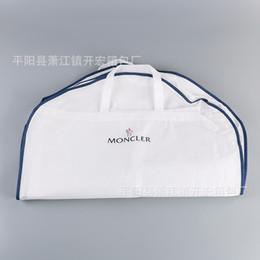 Borsa in tessuto non tessuto Borsa pieghevole in tessuto per abiti da lavoro da