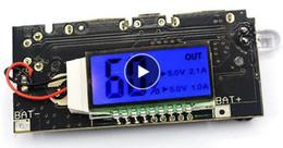 Protección automática! Dual USB 5V 1A 2.1A Banco de energía móvil 18650 Tablero de cargador de batería de litio Digital LCD Módulo de carga desde fabricantes
