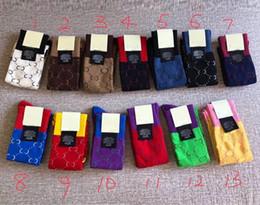 mulheres de seda sexual Desconto 13 cores mulheres meias moda meias de algodão colorido harajuku amantes meias