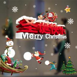 2019 рождественские украшения для магазинов Несколько стилей 2019 рождественские украшения электростатический стикер торговый центр отель стеклянный стикер окна стикер дед мороз дешево рождественские украшения для магазинов