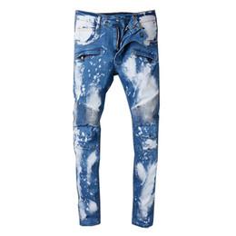 ec1411ef1613f Promotion Jeans Blanc | Vente Jeans Blanc Homme 2019 sur fr.dhgate.com