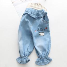 Sconto Jeans Di Moda Per Bambini | 2019 Jeans Di Moda Per