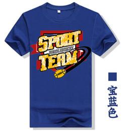 ebed41e217da5 Punk Couple Shirts Online Shopping | Punk Couple Shirts for Sale