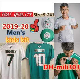 2019 uniformes de equipo de futbol 2019 Argelia JERSEYS DE FÚTBOL HOGAR LEJOS AFCON MAHREZ BRAHIMI BOUNEDJAH BOUAZZA 19 20 CAMISAS DE FÚTBOL DE JERSEY DE JERSEY uniformes de equipo de futbol baratos