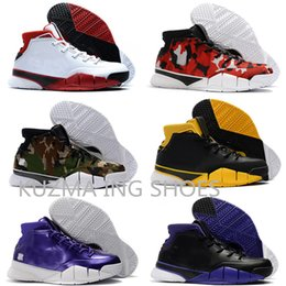 42f0fb83954c MPLS Mens Basketball Shoes Kobe 1 Protro ZK1 Purple Reign PE UPTEMPO Camo  Kobe 1S All Star MAMBA DAY White Trainers Final Seconds Sneakers