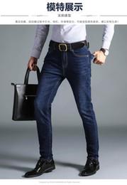 c8b57f5237 Distribuidores de descuento Jeans De La Moda Del Euro