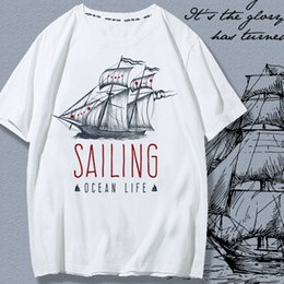Pirate Captain Ship Wheel Short Sleeve UPF 50 T-Shirt Sport Boat UV Protection