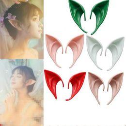2020 maschera di elfo Cosplay silicone Elfi Ear Halloween Party morbida artificiale Ear 10 centimetri e 12 centimetri partito della mascherina per feste WY346-1 sconti maschera di elfo