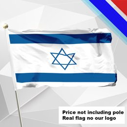 israel flags Promo Codes - Israel Flag Flying Flag #4 144x96(3x5FT) #1 288x192 #2 240x160 #3 192x128 #5 96x64 #6 60x40 #7 30x20