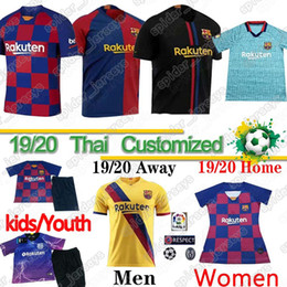 competitive price 17c25 f44d3 2018 2019 South Africa 100 YEARS JERSEY 2018 2019 Mens South ...