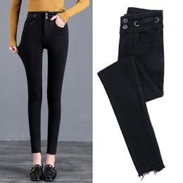 Canada Jean taille haute noir 2019 Xia dames, bien évidemment, double rangée de liens à nouer dans le corps Pieds liés Pantalon tout allumette Pantalon neuf pièces cheap ladies body parts Offre