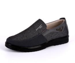 Очень большие туфли онлайн-Старый Пекин Ткань обувь очень большой размер дышащий комфорт среднего возраста старый на открытом воздухе случайные мужчины обувь